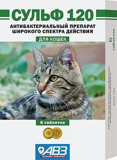Сульф-120 таблетки для кошек для орального применения