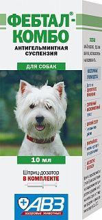 Фебтал комбо суспензия для собак и щенков