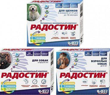 Радостин кормовая добавка в форме таблеток для собак и щенков