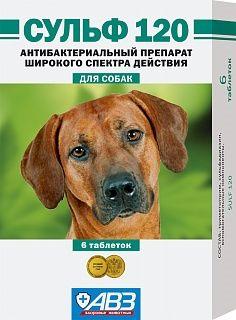 Сульф-120 таблетки для орального применения для собак