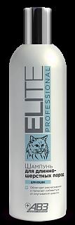 Элита elite professional шампунь для кошек длинношерстных пород