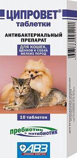 Ципровет таблетки для кошек, щенков и собак мелких пород