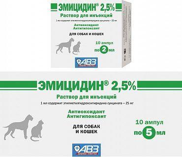 Эмицидин 2,5% раствор для инъекций