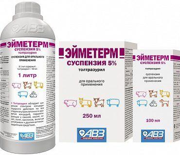 Эйметерм 5% суспензия для орального применения