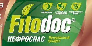 Фитодок-нефроспас суспензия для кошек и собак