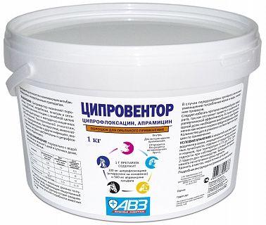 ciproventor_1kg