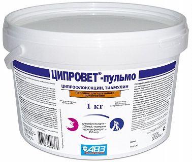 ciprovet-pulmo_1kg