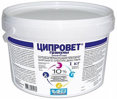 ciprovet_1kg