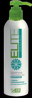 Элита elite organic шампунь гипоаллергенный для кошек с чувствительной кожей и котят