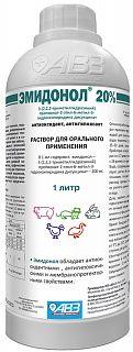 Эмидонол 20% раствор для применения внутрь для сельскохозяйственных животных