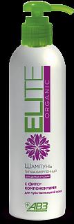 Элита elite organic шампунь гипоаллергенный для щенков и собак с чувствительной кожей.