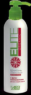 Элита elite organic универсальный шампунь для всех видов шерсти для собак и кошек.