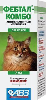 Фебтал комбо суспензия для кошек и котят