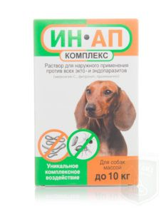 «ин-ап комплекс» для собак и щенков до 10 кг