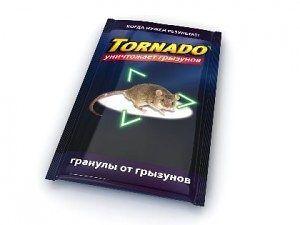Зерно от крыс и мышей 50 г (пакет)