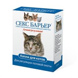 «секс барьер» капли для котов