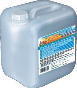 «зорька» индексчистоты»жидкое средстводля обработки выменидо доения