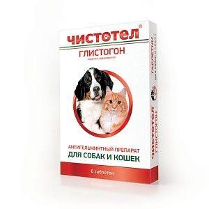 Антигельминтные таблетки для собак и кошек, 6 шт