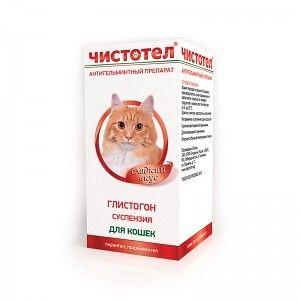 Антигельминтная суспензия для кошек 5 мл