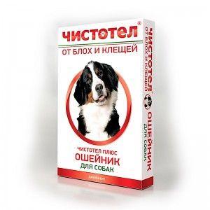 Ошейник от блох и клещей для собак, 65 см коробка