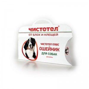 Ошейник от блох и клещей для собак, 65 см (супер)