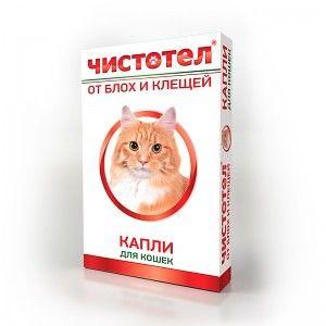 Капли от блох и клещей для кошек (3 пипетки)