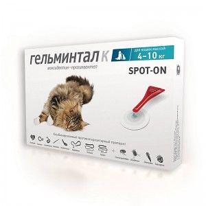 Капли от гельминтов для кошек 4-10 кг