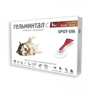 Капили от гельминтов для собак более 10 кг