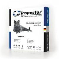 I207_Inspector_Cat2