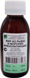 JIR_iz_ryibyi_i_morskih_mlekopitayuschih
