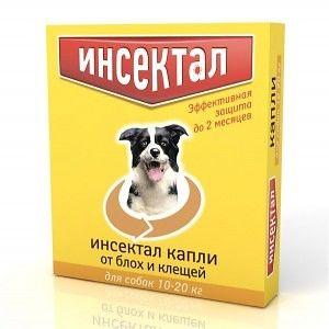 Капли от клещей и блох для собак 10-20 кг