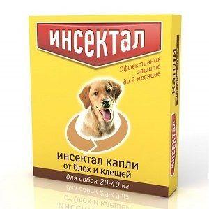 Капли от клещей и блох для собак 20-40 кг
