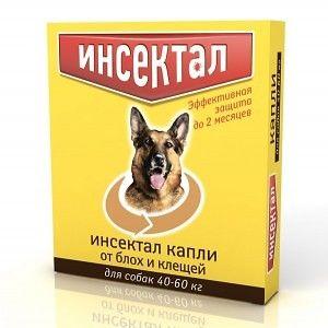 Капли от клещей и блох для собак 40-60 кг