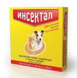 Ошейник от клещей и блох для кошек и мелких собак, 40 см