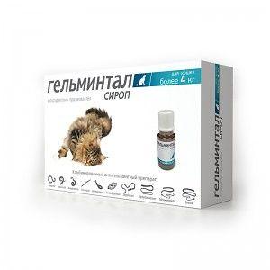 Сироп от гельминтов для кошек более 4 кг