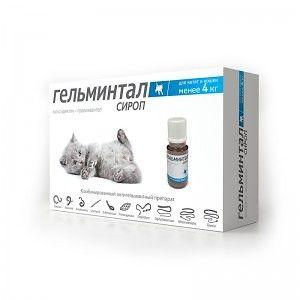 Сироп от гельминтов для котят и кошек менее 4 кг