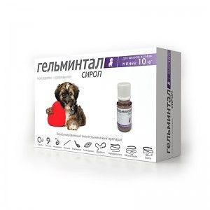 Сироп от гельминтов для щенков и собак менее 10 кг
