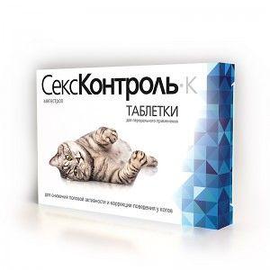 Сексконтроль таблетки для котов, 3 мл