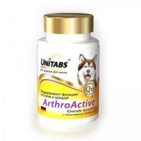 U201_UnitabsX_ArtroActive