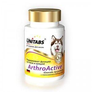 Arthroactive с глюкозамином и мсм, 100 таб.