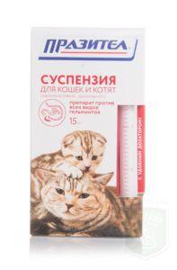 «празител» суспензия для кошек икотят