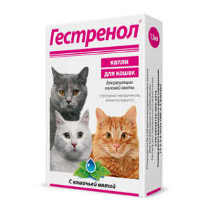 «гестренол» капли для кошек