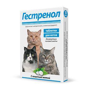 «гестренол» таблетки для котов