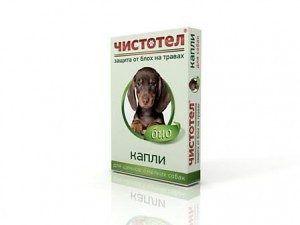 Биокапли для щенков и мелких собак