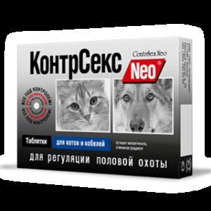 «контрсекс neo» таблетки для котови кобелей