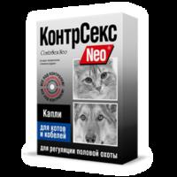 kontr_kapli_cat