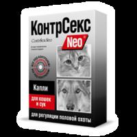 kontr_kapli_kis