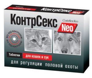 «контрсекс neo» таблетки для кошек и сук