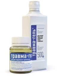 new_Travma-gel_sb-2