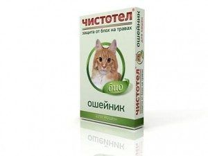 Биоошейник для кошек